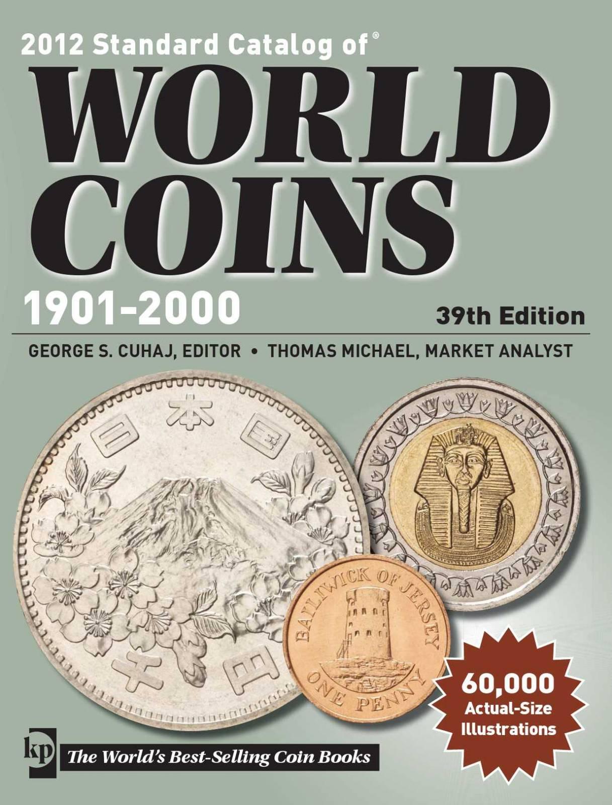 Каталог для монет мира цена 50 piastres